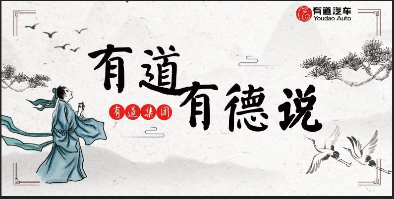 专访董事长林大昌格创造:长城经销商对未来充满信心锻炼他,真诚服务始终不变